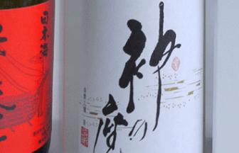 安東水軍は東北、青森の日本酒蔵です。