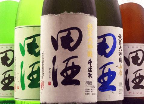 田酒は東北、青森の日本酒蔵です。