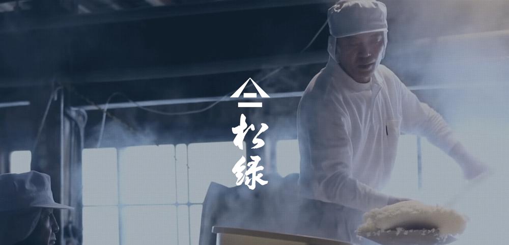 六根は東北、青森の日本酒蔵です。
