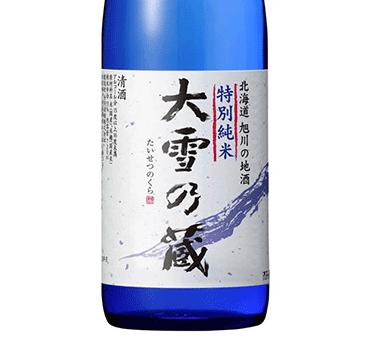 大雪の蔵は北海道の日本酒蔵です。