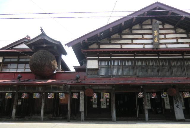 玉垂は東北、青森の日本酒蔵です。