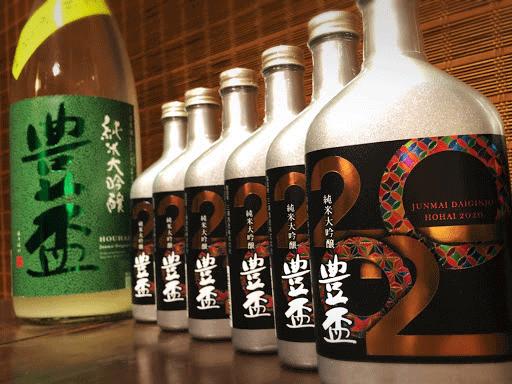 豊盃は東北、青森の日本酒蔵です。